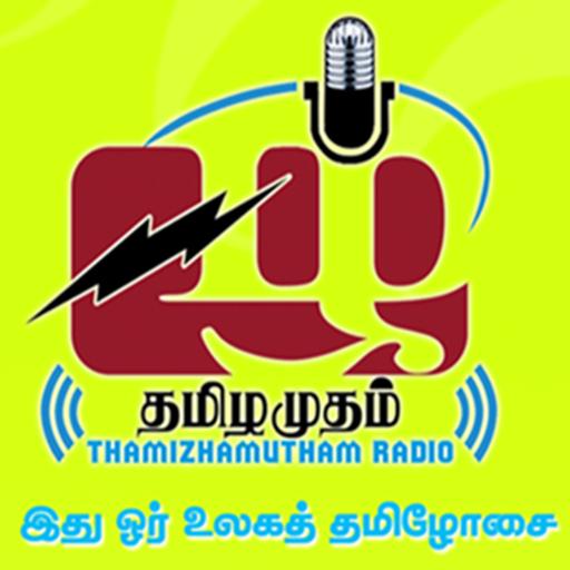 Thamizhamutham radio APK | APKPure ai