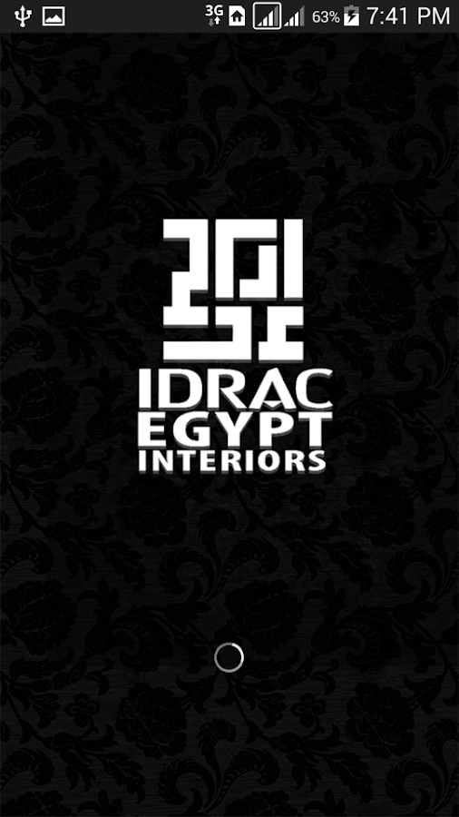 Idrac Egypt Interiors- screenshot