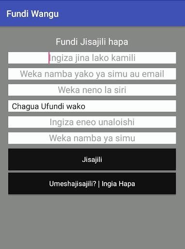Fundi wangu screenshot 4