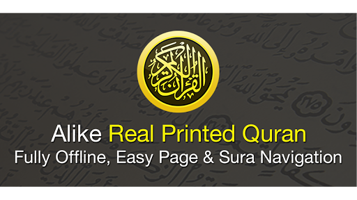 Download Hafizi Quran 15 lines for PC