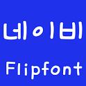 FBNavy FlipFont icon