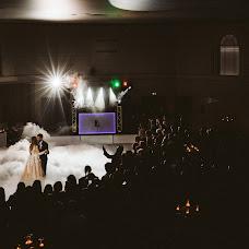 Wedding photographer Dominik Imielski (imielski). Photo of 26.09.2018