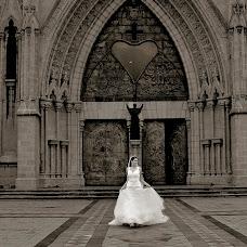 Wedding photographer Juan Carlos Acosta Minchala (acostaminchala). Photo of 05.04.2016