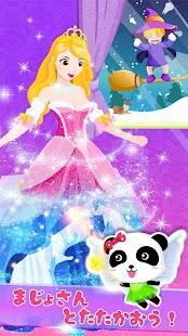 おひめさま着せ替え-BabyBus 女の子向け知育アプリ-おすすめ画像(10)