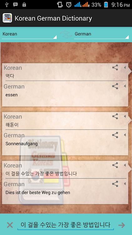Korean online dating site ilmaiseksi