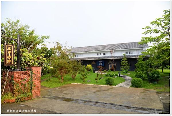 三平珈啡Sanpei cafe。日本京都意象,日式庭園懷舊樣貌餐廳