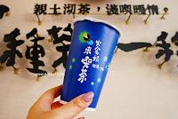 喫茶小舖-一中育才北店