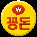 꽁돈 - 3분3000원,문상,틴캐시,돈버는어플 icon