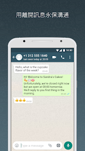 WhatsApp Business Screenshot