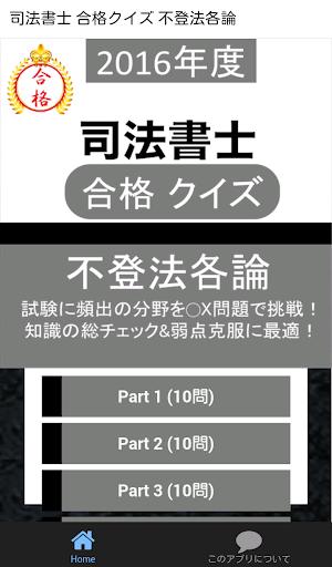 見た目も使い勝手もベストなメモ帳アプリ!Androidアプリ2132 - オクトバ