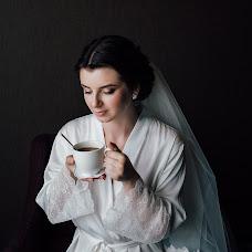 Wedding photographer Yuliya Malneva (Malneva). Photo of 07.08.2017