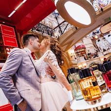 Vestuvių fotografas Vitaliy Shupilov (vashupilov). Nuotrauka 24.09.2019