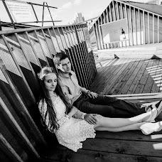 Wedding photographer Natasha Martova (natimart6). Photo of 04.09.2018