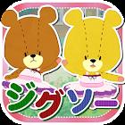 ジグソーパズル - がんばれ!ルルロロ icon