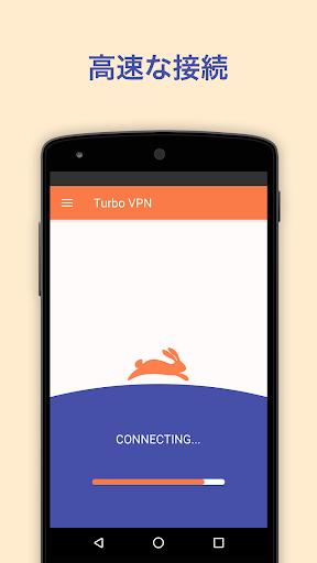 無料工具AppのTurbo VPN – Unlimited Free VPN HotApp4Game