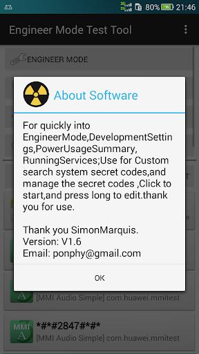 Development Settings 1.7.1 screenshots 3