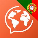ポルトガル語を無料で学習 🇵🇹