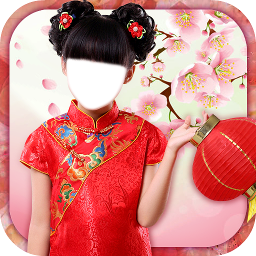 Kids Chinese Dress Up Montage 遊戲 App LOGO-硬是要APP