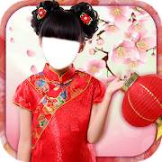 Kids Chinese Dress Up Montage