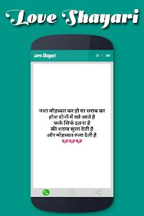 Love Shayari Collection's 2019 - náhled