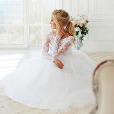 Wedding photographer Nataliya Puchkova (natalipuchkova). Photo of 07.05.2017