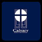Calvary Bible Church icon