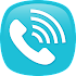 Call Recorder - Automatic 1.1.48 (Premium)