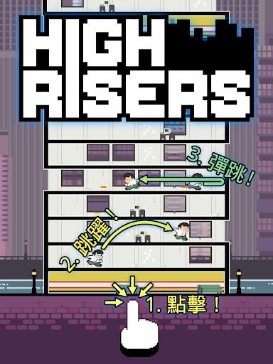 免費下載街機APP|High Risers app開箱文|APP開箱王