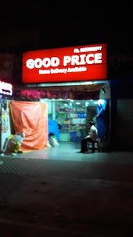 Good Price photo 1