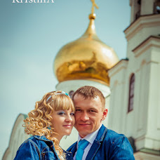 Wedding photographer Kristina Afanaseva (afanasyEva). Photo of 03.09.2015