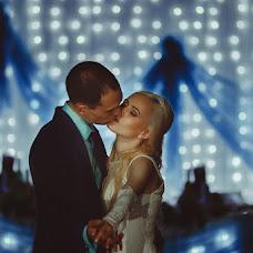 Wedding photographer Aleksandr Beloglazov (necalek). Photo of 24.09.2015