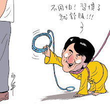Photo: 阿平漫画:宠物心声