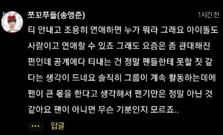 jinhoo3
