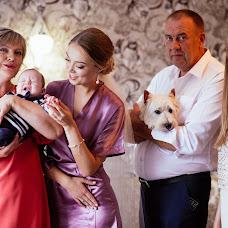 Wedding photographer Yuliya Titulenko (Ju11). Photo of 10.08.2017