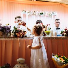 Wedding photographer Mark Dimchenko (markdimchenko). Photo of 01.07.2017