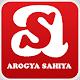Sahiya Arogya APK