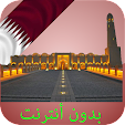 Qatar Praye.. file APK for Gaming PC/PS3/PS4 Smart TV