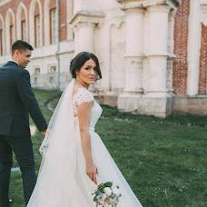 Wedding photographer Snezhana Ryzhkova (sneg27). Photo of 13.09.2018