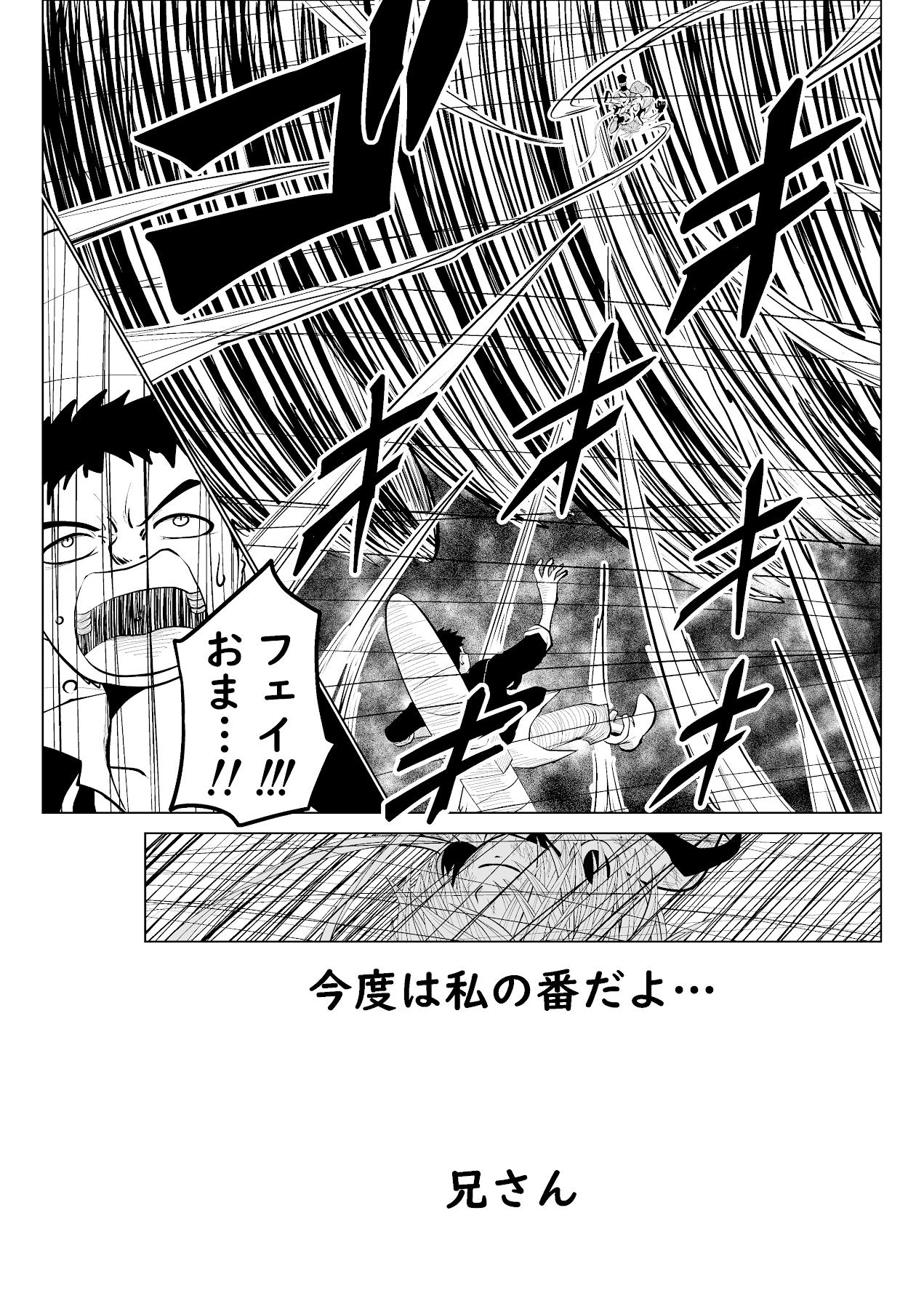 バリアス・サン11_17