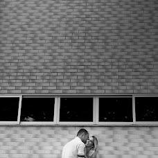Wedding photographer Bruno Frade (frade). Photo of 06.04.2015