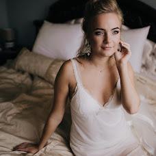 Wedding photographer Maksim Pyanov (maxwed). Photo of 12.11.2017