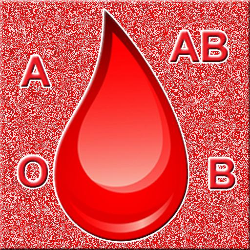 血液グループ検出器の悪ふざけ 醫療 App LOGO-硬是要APP