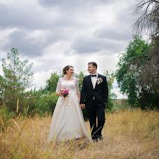 Wedding photographer Karen Egnatosyan (egnatosyan). Photo of 11.04.2017