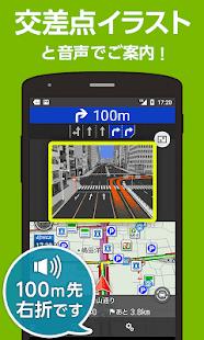 ドライブサポーター 渋滞&カーナビ&駐車場&オービス&取締&ナビゲーション&無料お試し&最新地図 - náhled