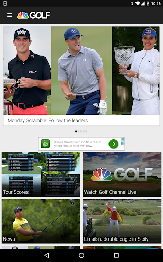 Golf Channel Mobile screenshot 8