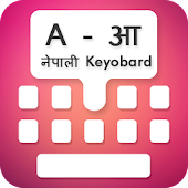 Type In Nepali Keyboard