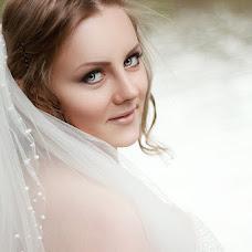 Wedding photographer Anastasiya Pugacheva (Nastasi). Photo of 18.10.2017