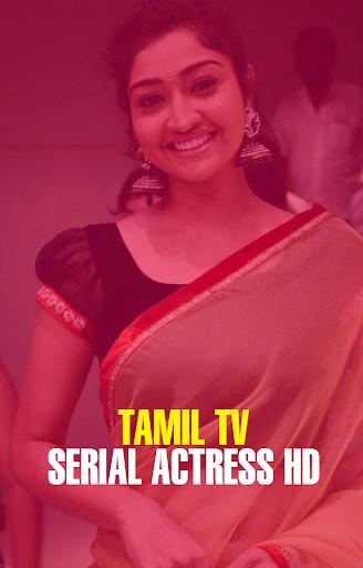Tamil TV Serial Actress HD 1 screenshots 1