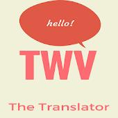 Greek English Translator