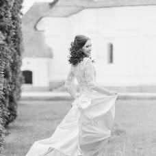 Wedding photographer Aleksandr Grushko (AlexanderGrushko). Photo of 05.07.2017